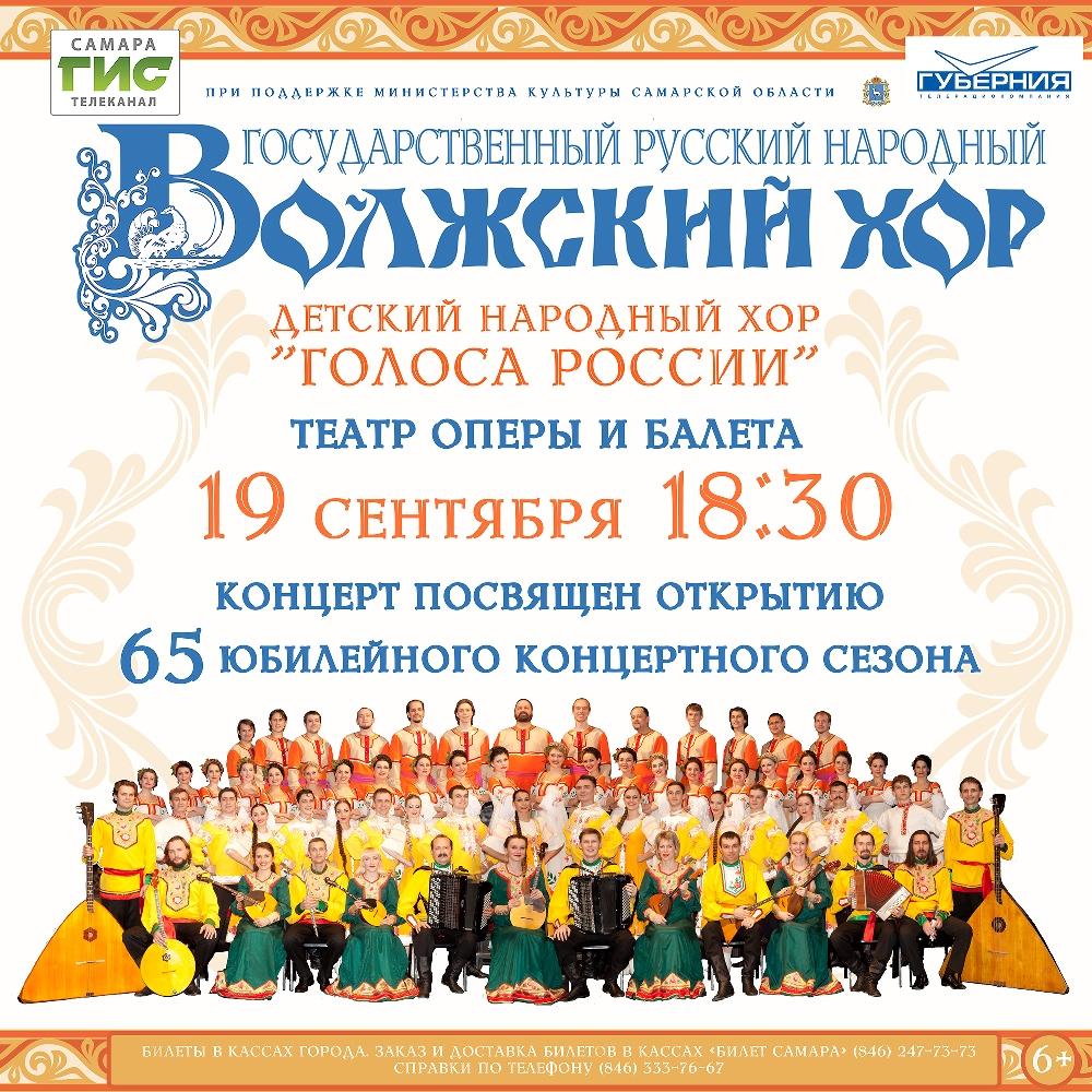 21 октября в районном доме культуры дружба села сергиевск состоится концерт, посвященный