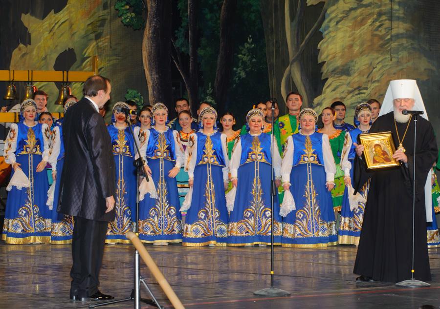 Юбилейный концерт народного хора русской песни волжские зори